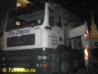 IMG 0534